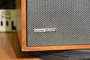 RANK ARENA LS 6000 (2)