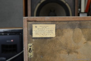 15 AC 109 Acoustic System USSR (6)