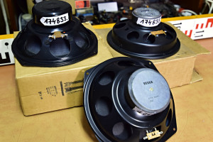 Tesla NOS speakers