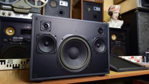 Loewe Concept Sound Box Aktiv